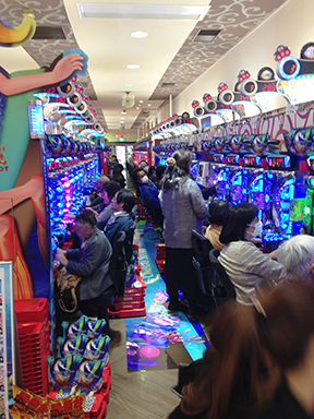 Gamers in downtown Kyoto.