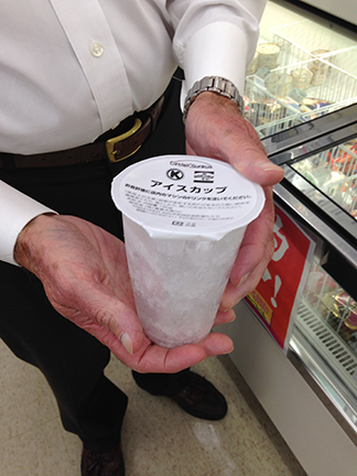 Ice for sale in a cup. See, we told you everything was packaged!