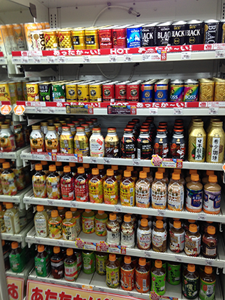 A variety of exotic drinks await you!