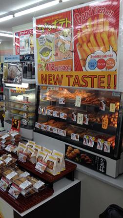 Dynamic signage at a hot food display.