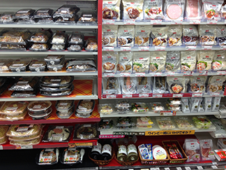 Packaged Delights at one of Circle K's Japanese C-stores.