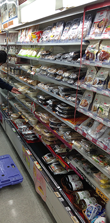 A wide variety of pre-packaged foods is a Japan C-store staple.