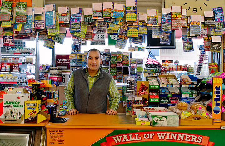 Amar, Neighborhood Market, Somerville, Massachusetts