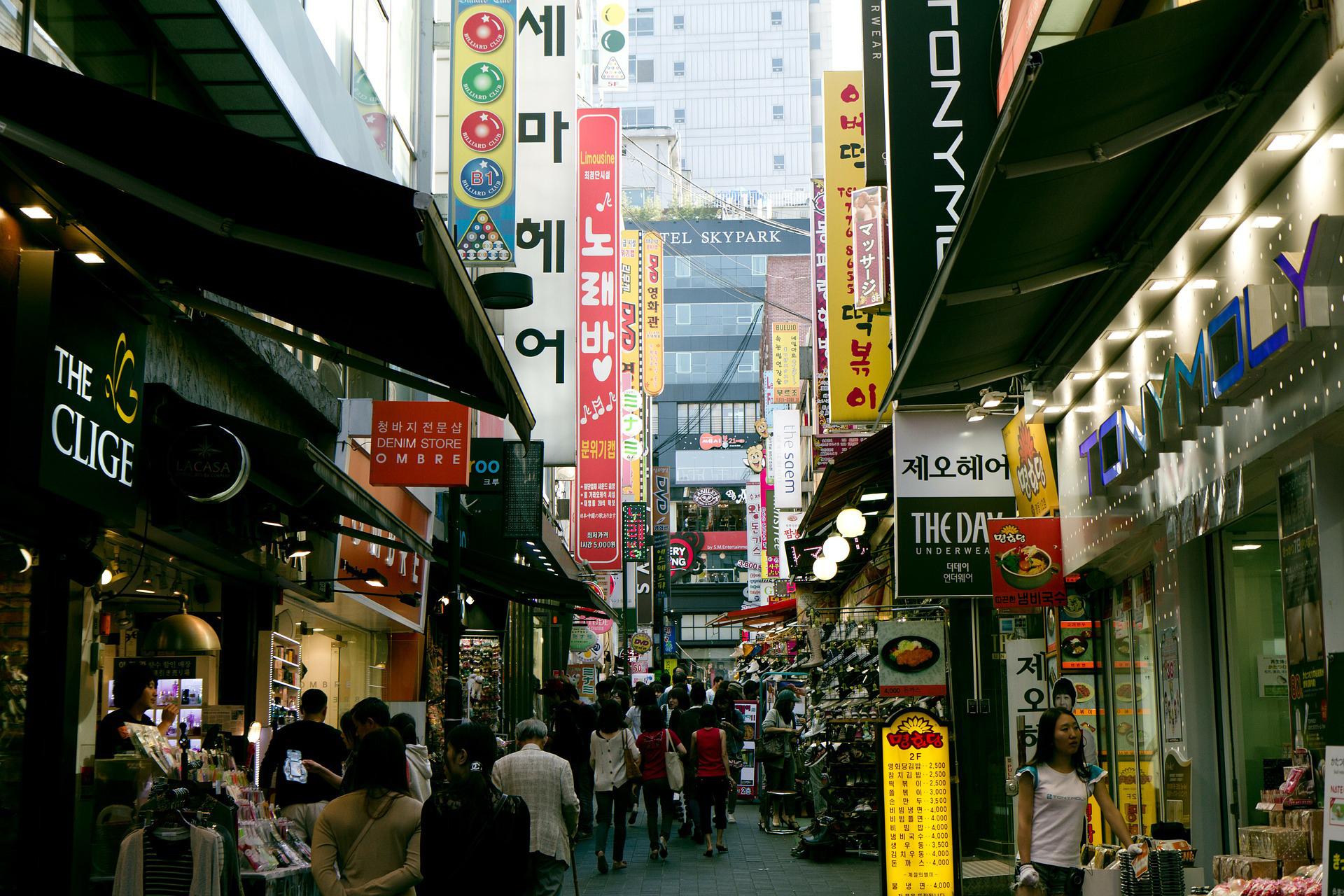 Namdaemun Korea